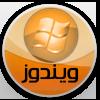 سرور های مجازی ویندوز  ( ورژن های 2003، 2008، 2012)