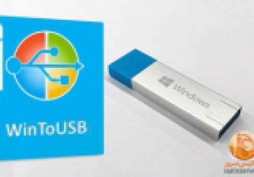 ایجاد ویندوز قابل حمل در حافظه های USB