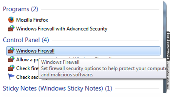 firewall block internet access to software