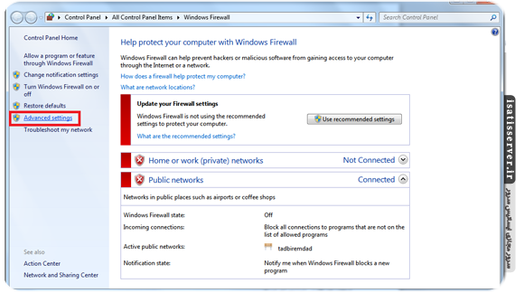 firewall block internet access to software2