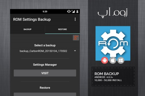 ROM Settings Backup