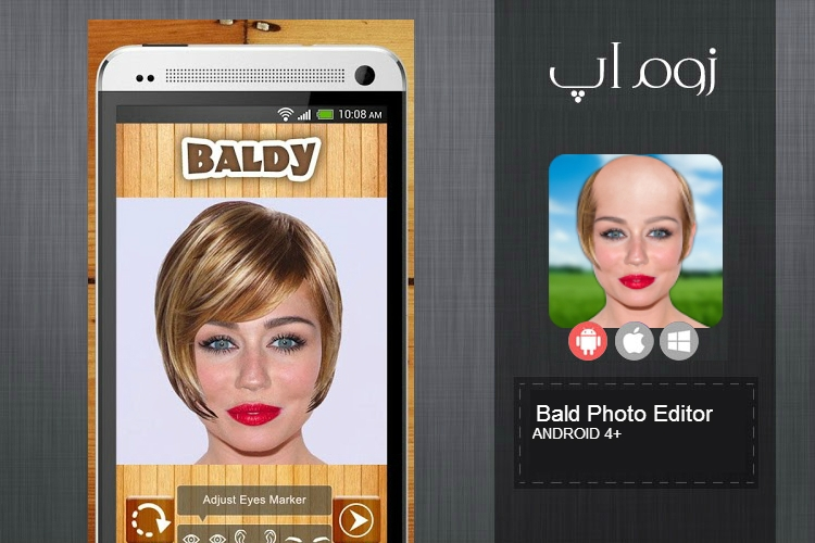 Baldy : Bald Photo Editor