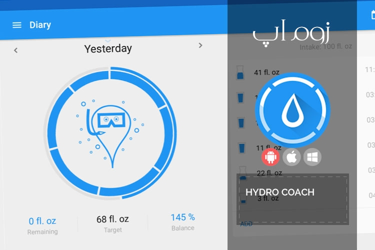Hydro Coach Drink Water